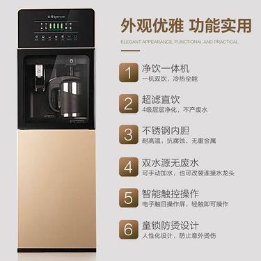 【易购】沁园(QINYUAN)温热型饮水机JL8585XZ 柜式外置壶加热 双门沸腾胆金色净饮机