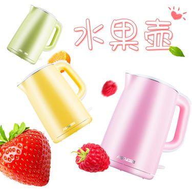 【易购】爱仕达(ASD) AW-S15G801 电热水壶 双层防烫 1.5L