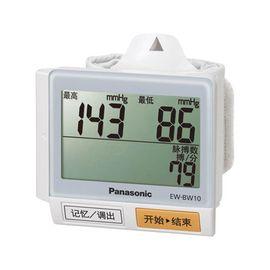 【易购】松下电子血压计EW-BW10