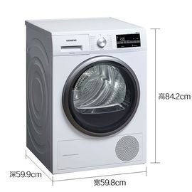 【易购】西门子(SIEMENS)XQG90-WT47W5600W 9公斤 全自动干衣机 热泵烘干 进口干衣机