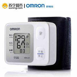 【易购】欧姆龙(OMRON) 电子血压计 家用 HEM-6121(手腕式)