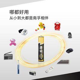 【易购】TCL 单节装7号NF 电池 聚能环(节)