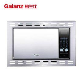 【易购】格兰仕(Galanz)嵌入式微波炉G80F23CN2P-QB(SO)-FROO 平板智能23L