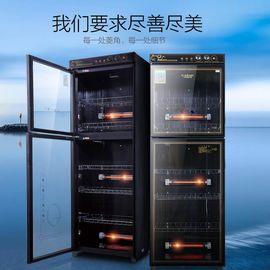 【易购】索奇(Suki)立式消毒柜YTP388-22 280L 家用消毒柜商用大容量双门碗柜