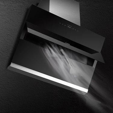 【易购】viomi/云米 油烟机HURRI 19立方大吸力侧吸式油烟机