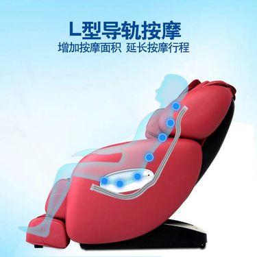 【易购】荣泰6038多功能太空舱零重力按摩椅家用老人全身豪华全电动按摩沙发椅红色