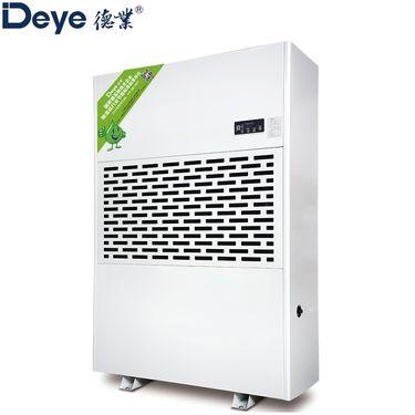 【易购】德业(Deye)工业除湿机DY-6480/A 仓库车库除湿器