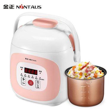 【易购】金正(NiNTAUS)迷你电饭煲 JZFB-308C