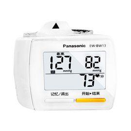 【易购】Panasonic 电子血压计 EW-BW13