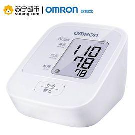 【易购】欧姆龙(OMRON)电子血压计 家用 U11(上臂式)