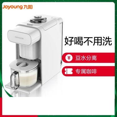 【易购】九阳(Joyoung) 破壁智能无人豆浆机 DJ10E-K61智能预约破壁免滤无渣豆浆机