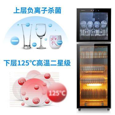【易购】康宝(canbo) XDZ300-K2U(ZTD350K-2U)食具消毒柜