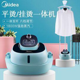 【易购】美的(Midea)挂烫机 YGD20D7 6档2L水箱1800W 可卧可立设计 一体双杆 蒸汽挂烫机 家用挂式熨斗