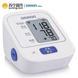 【易购】欧姆龙(OMRON)电子血压计HEM-7124