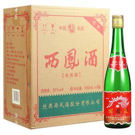 【易购】西凤酒55度绿瓶高脖 凤香型 整箱500mL*6瓶