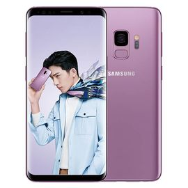 【易购】SAMSUNG/三星 Galaxy S9(SM-G9600/DS) 128GB 夕雾紫