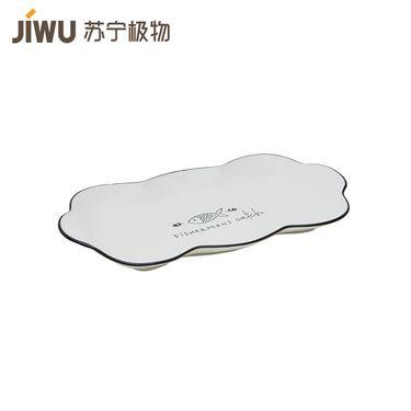 【苏宁极物】釉下13.8英寸双耳鱼盘