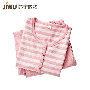【苏宁极物】针织棉家居服(女款) 粉色 M