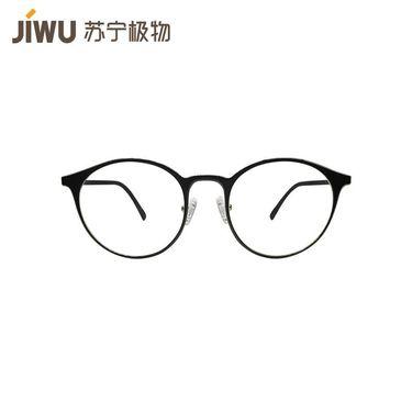 【苏宁极物】防蓝光电脑护目镜 圆形