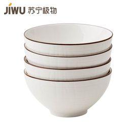 【苏宁极物】釉下米罗5英寸碗4件套 白色