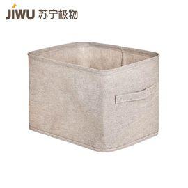 【苏宁极物】杂物收纳箱 小号 麻灰色