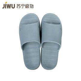 【苏宁极物】马卡龙彩色四季防滑拖鞋男款 285MM(适合42-43码) 蓝灰