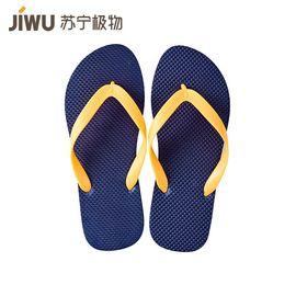 【苏宁极物】时尚防滑人字拖男士 42-43码 蓝橙