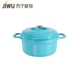 【苏宁极物】铸铁珐琅汤锅4L蓝