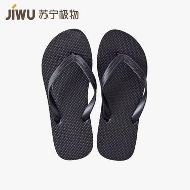 【苏宁极物】时尚防滑人字拖男士 44-45码 黑色