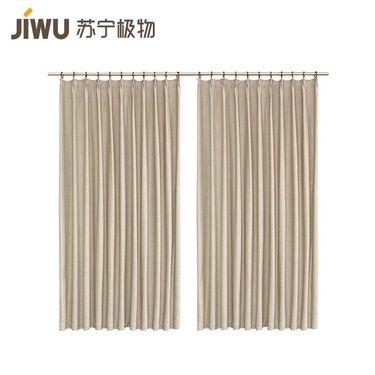 【苏宁极物】仿羊绒质感厚重软糯百搭窗帘 1.4m宽×2.6m高(片) 米色