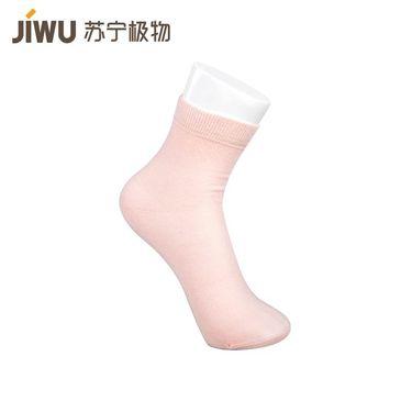 【苏宁极物】5双装 女士纯色精梳棉袜 粉色