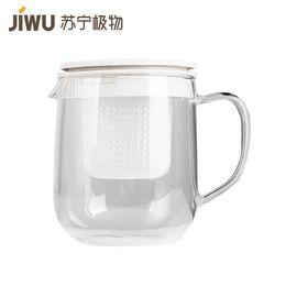 【苏宁极物】玻璃茶壶套装(1壶+2茶杯)