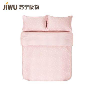 【苏宁极物】天丝小蜜蜜四件套 粉色 1.8m床
