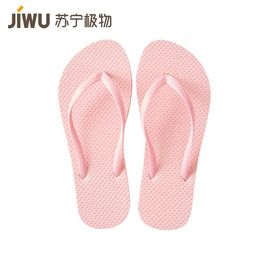【苏宁极物】时尚防滑人字拖女士 35-36码 粉色