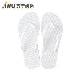 【苏宁极物】时尚防滑人字拖女士 39-40码 白色