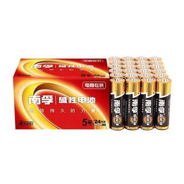 【易购】南孚碱性电池 5号24粒装
