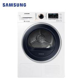 【易购】三星(SAMSUNG)干衣机DV90M5200QW/SC