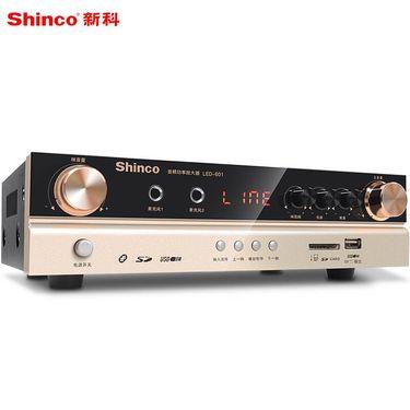 【易购】新科(Shinco)LED-601A 100W家庭影院无源音响喇叭功放机电视电脑DVD唱歌功放 金色