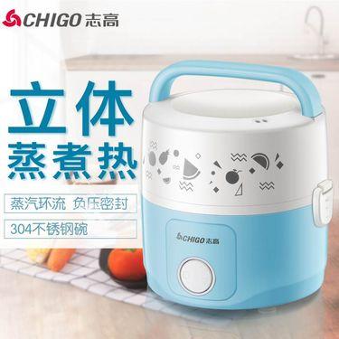 【易购】志高(CHIGO)电热饭盒ZG-JP04 蒸煮饭盒蓝色单层