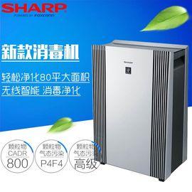 【易购】夏普空气消毒机FX-CG908-W