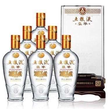 【易购】五粮液 豪华五粮液 52度浓香型白酒 500ml*6瓶整箱装