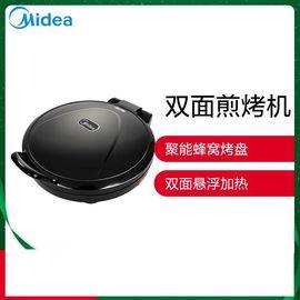 【易购】美的(Midea) 煎烤机MC-JHN30F 家用电饼铛煎烤机双面悬浮烙饼机