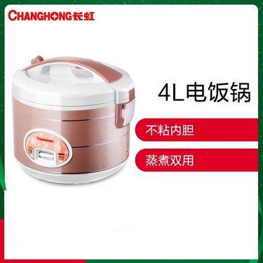 【易购】长虹(CHANGHONG)电饭锅CFB-X40Y18
