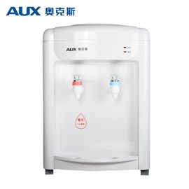 【易购】奥克斯/AUX 台式饮水机 YT-5-C 温热型