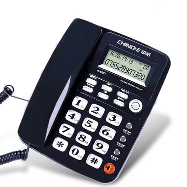 【易购】中诺(CHINO-E)W520 电话机座机办公家用电话机 黑色