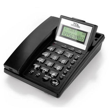 【易购】TCL电话机 HCD868(37)TSD 黑色