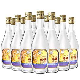 【易购】汾酒 出口玻汾 53度500ml*12瓶 整箱装