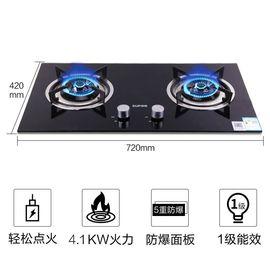 【易购】苏泊尔燃气灶 JZT-QB503 (天然气)