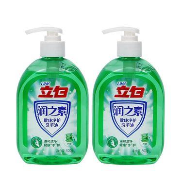 【易购】立白 润之素 健康净护 芦荟 洗手液 两瓶装 500g*2(单位 : 组)