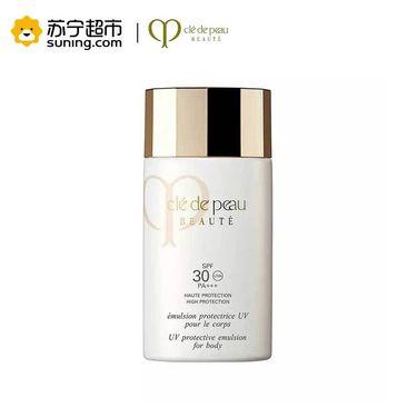 【易购】CPB/肌肤之钥 清盈防晒身体乳(日常型) SPF30 PA+++ 75mL